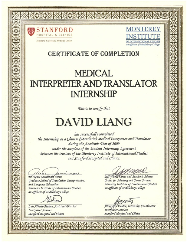 credentials - david liang language services based in hawaiimandarin ...